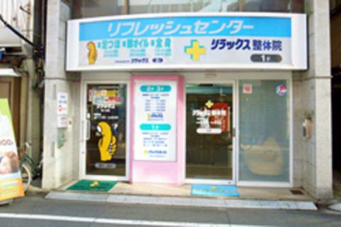 梅ヶ丘店クレジットカード決済端末機復旧のお知らせ