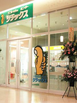 サクラス戸塚店開店時刻が早まります!