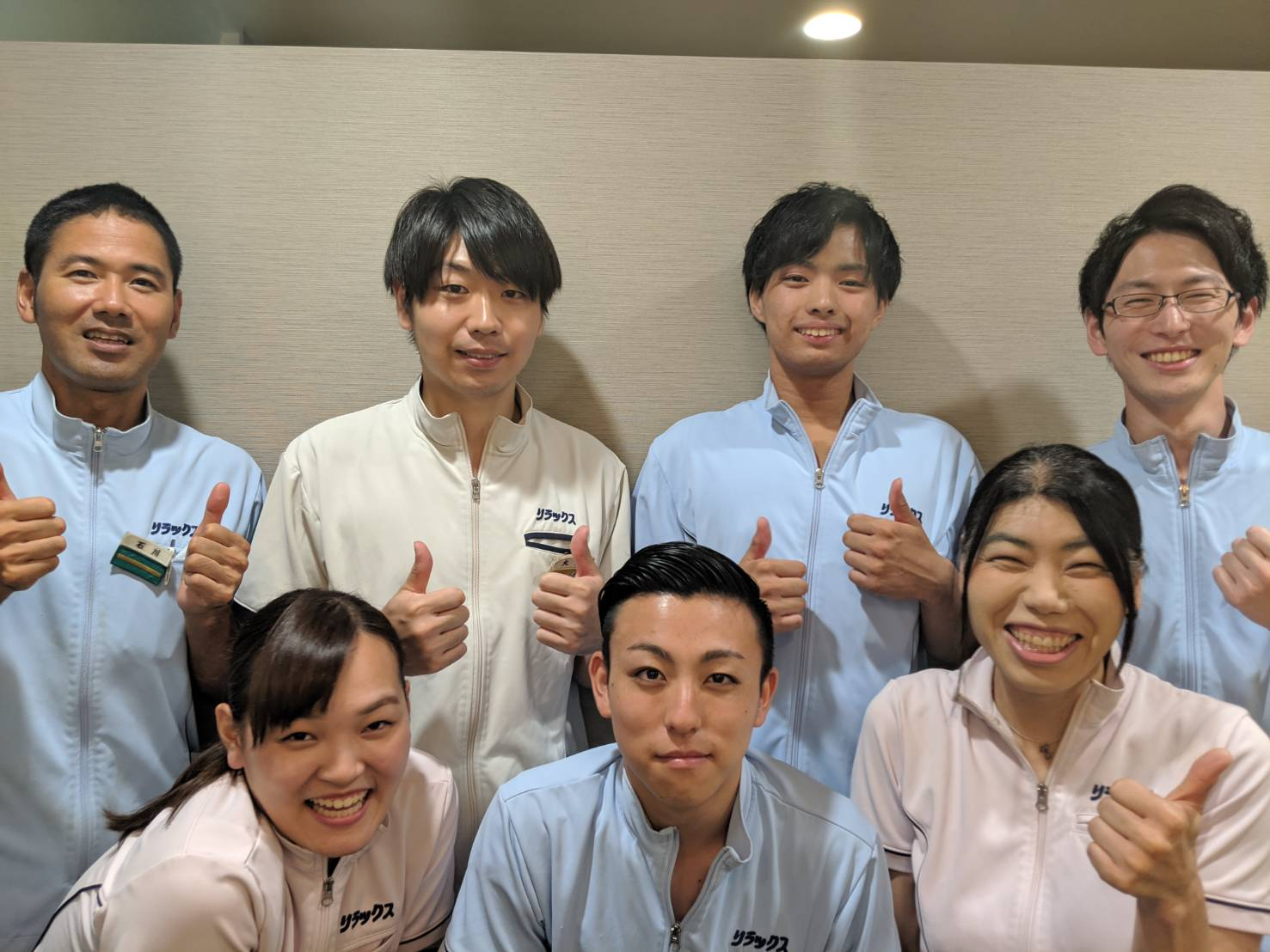 リラックス浜田山店