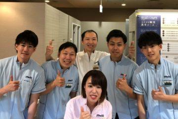 リラックス水戸京成百貨店(3/1オープン)