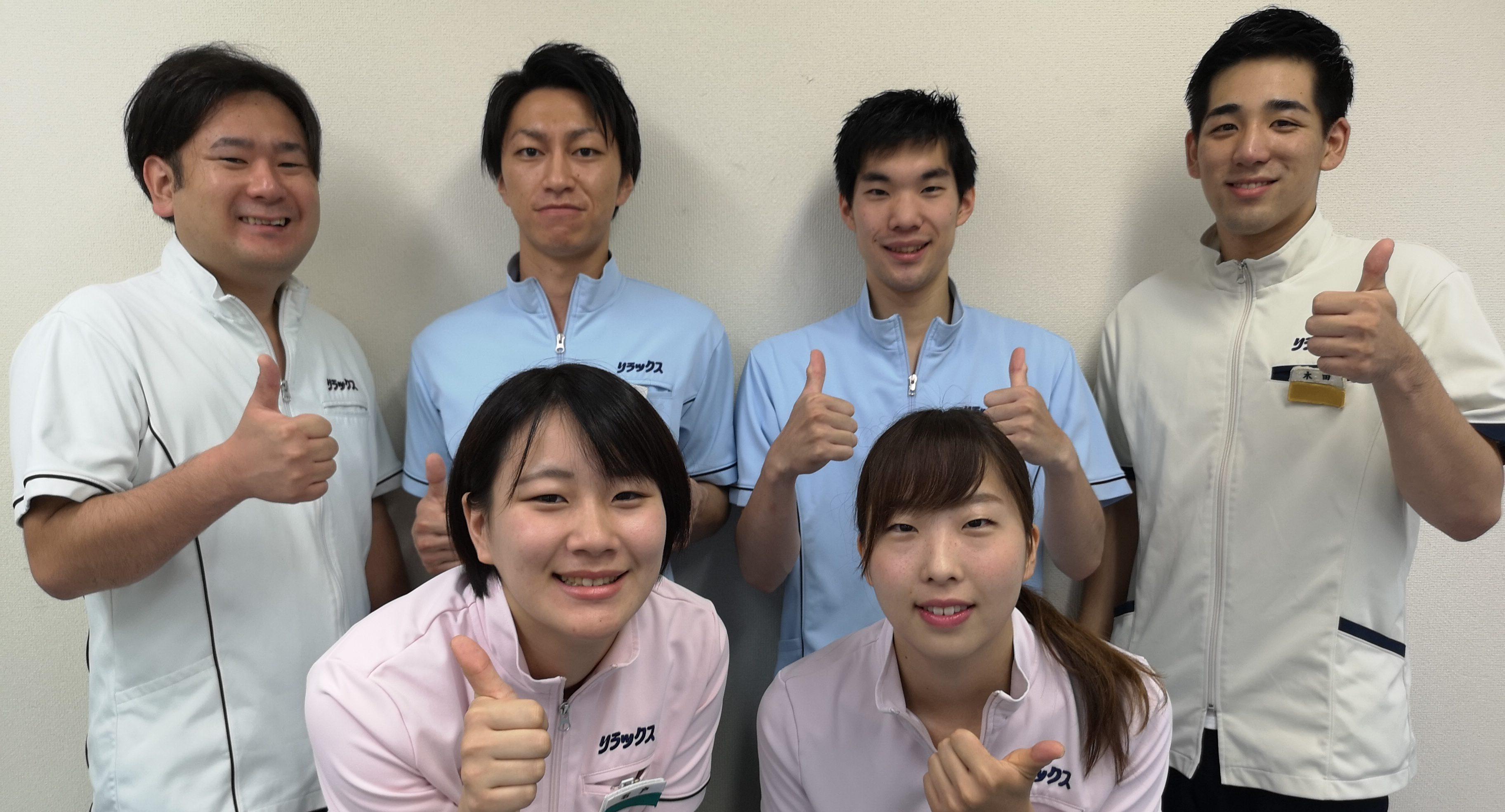 リラックス千歳烏山店(8/1オープン)